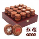 Red Palisander Xiangqi Pieces