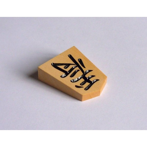 deluxe laquered shogi pieces japanese chess equipment