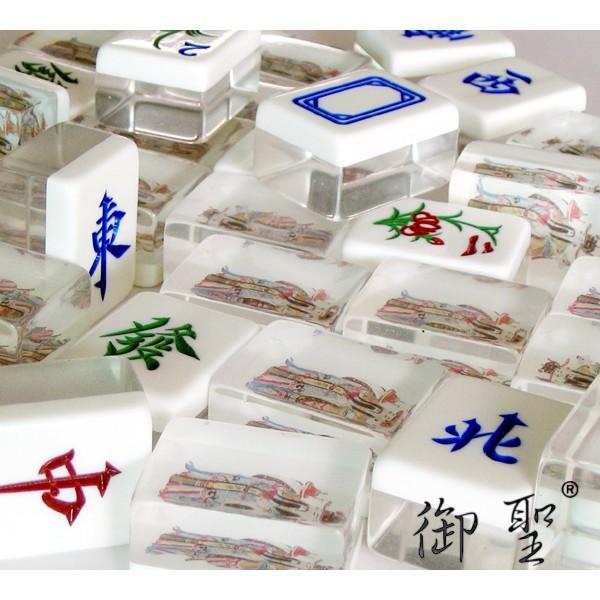 Xxl Mahjong Fortune Aobo Online Store