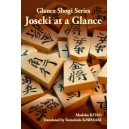 Shogi - Book Joseki at a Glance